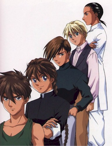 gundamwing.jpeg